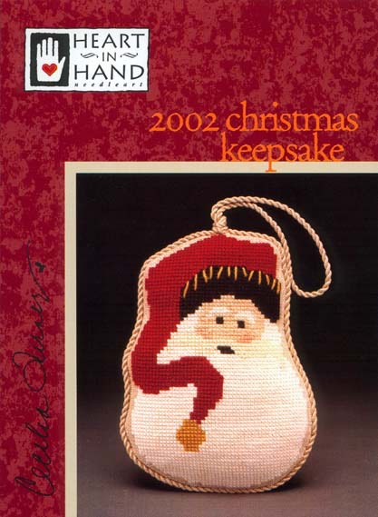 2002 christmas keepsake
