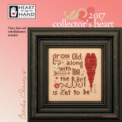 2017 Collector's Heart