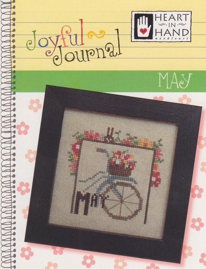 joyfuljournal may