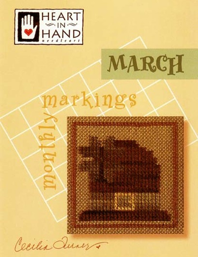 Monthly Markings™: March